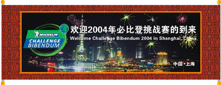 Michelins Challenge Bibendum in Shanghai, China