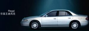 buick_regal-300x106 People's Republic of China (PRC) Car Culture Automobiles and Energy GM Health & Fitness Manufacturers Podcasts Safety