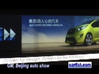 General Motors Beijing auto show