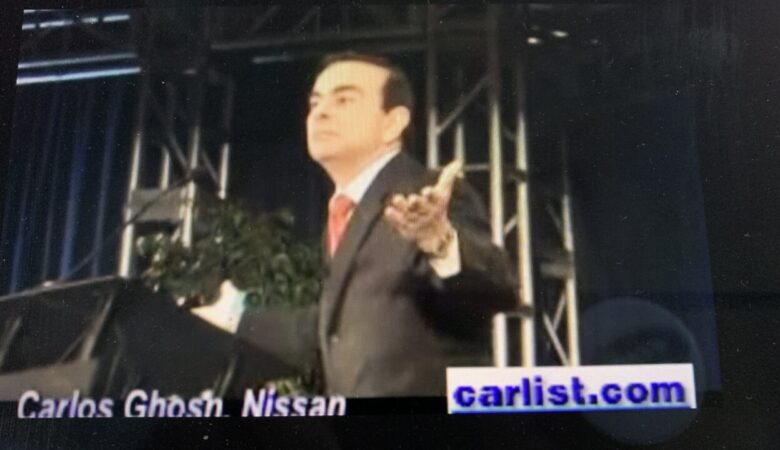 Carlos Ghosn, the ugliness of human egos and cultural differences