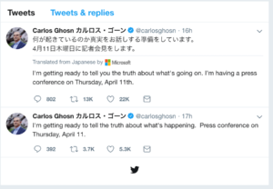 Ghosn tweeted twice, the same information, once in Japanese once in English