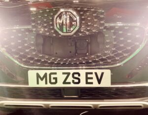 MGZSEV-grille-300x234 MG ZS EV SUV debuts at the London Motor Show London Motor Show MG