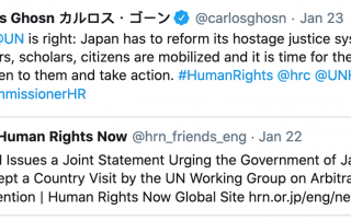 Ghosn Human rights retweet