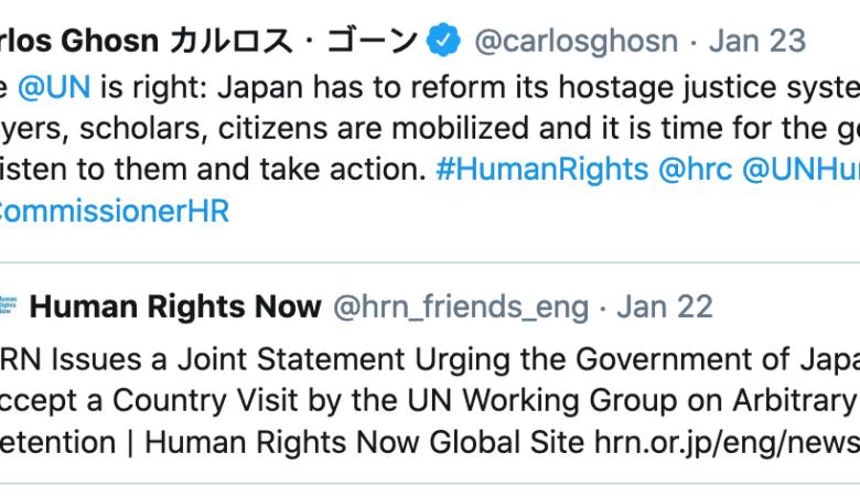 Ghosn Human rights retweet